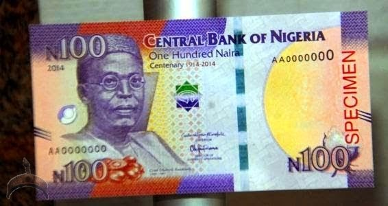 100 naira newwwwwwww In defense of MURIC: #Bring back our Ajami