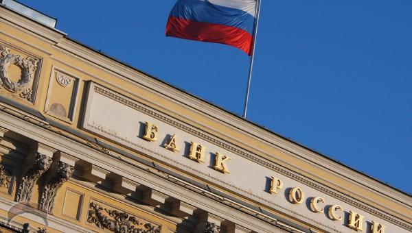 russian_bank