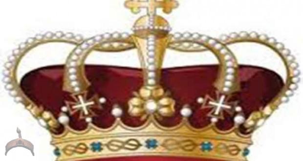 nigeria traditional rulers