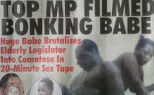 uganda politician