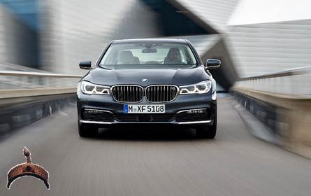 2016 BMW 7