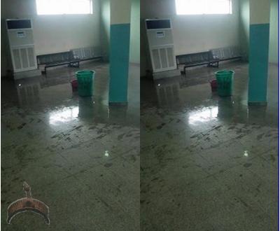rainfall airport