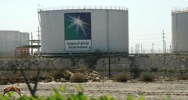 saudi aramaco