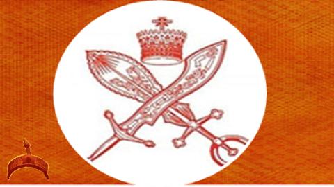 Olu Atogbuwa