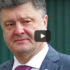 poroshenko ukraine