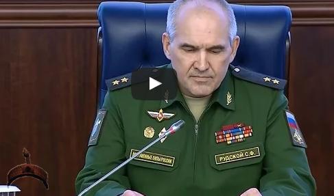 Lieutenant General Sergey Rudskoy