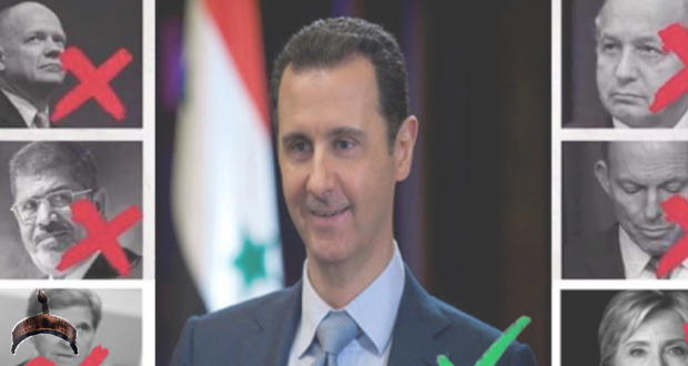 assad must go fail