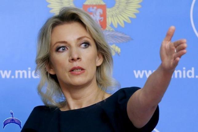 Maria Zakharova.