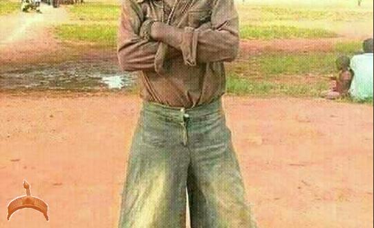 ghanian swag