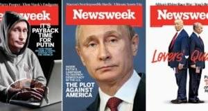 Trump Putin propaganda