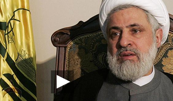 Hezbollah co-leader