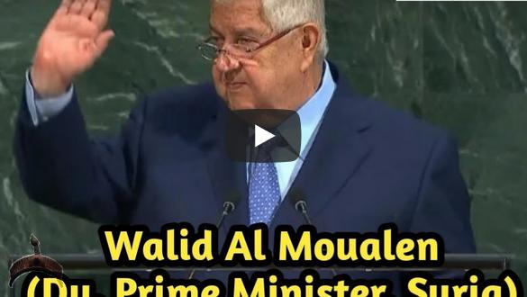 Syria's Deputy PM Walid