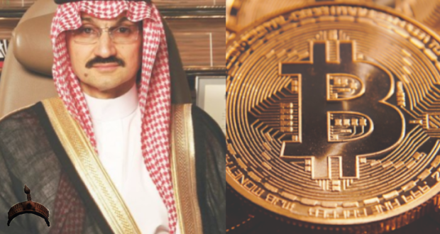 Richest Saudi Prince Issues 'Fatwa' on Bitcoin