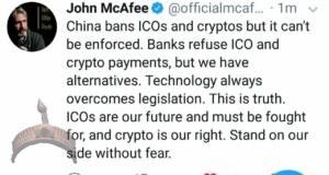 China's ban BTC