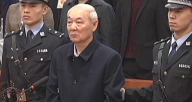 chinese mayor sentenced to death