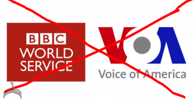 bbc Voa banned in this African country