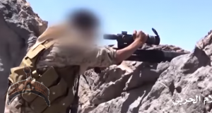 Houthi Snipers Eliminate