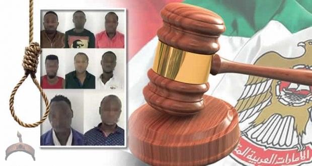 UAE Sentence Another 8 Nigerians