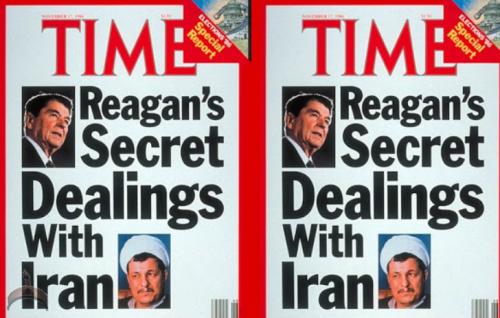 iran reagan