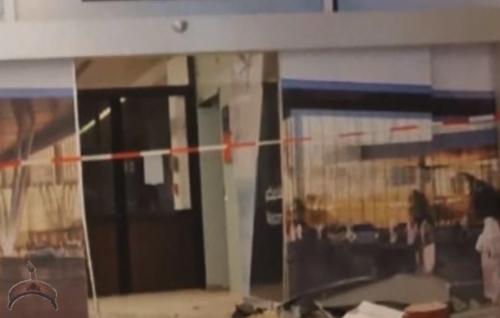 saudi airport hit