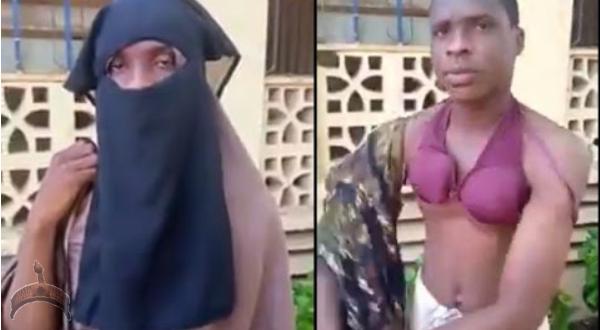 fake hijabian sister