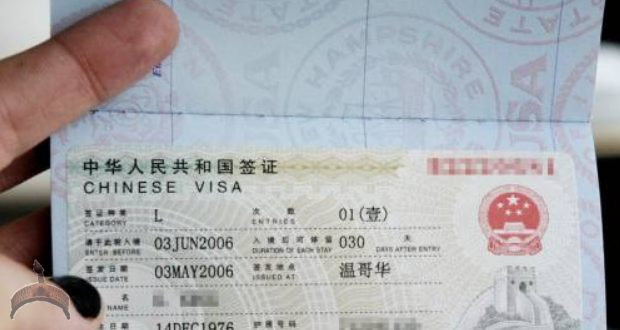 chinese visa ban