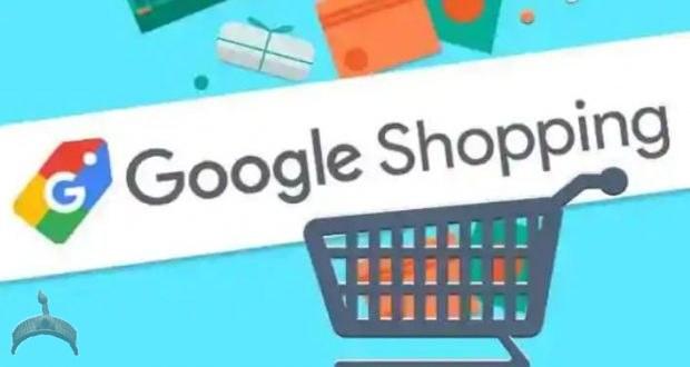 google shopping tab_