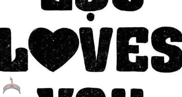 esu loves you