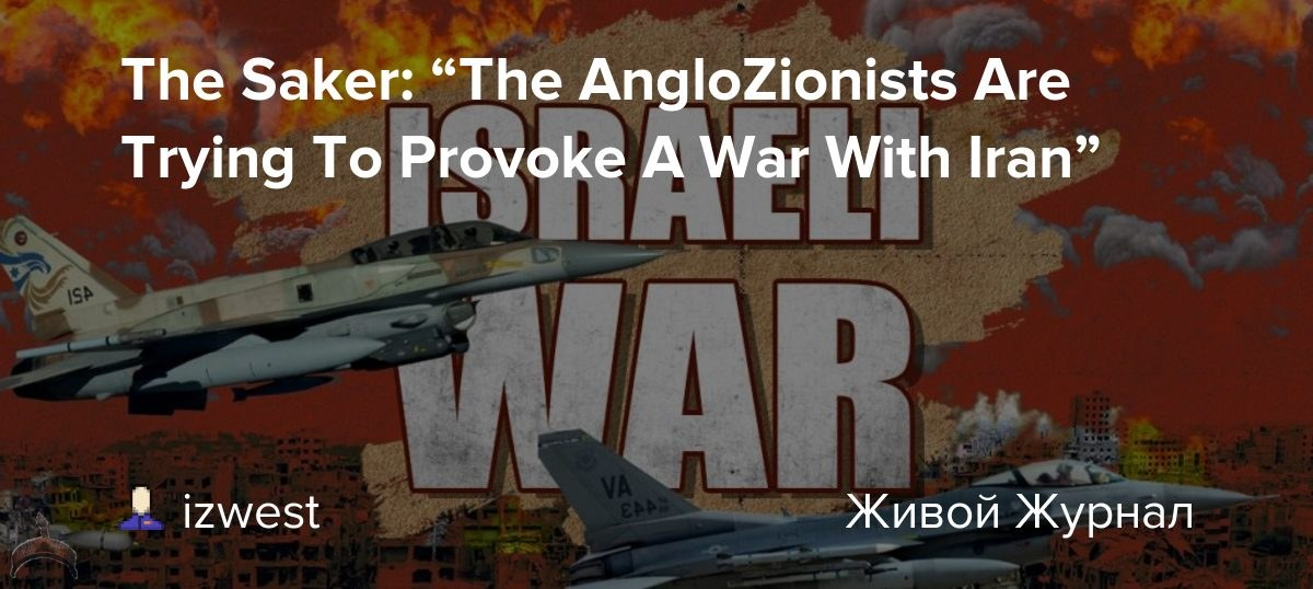 AngloZionists